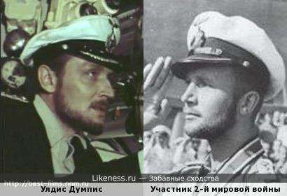Улдис Думпис (Uldis Dumpis) и участник 2-й мировой войны