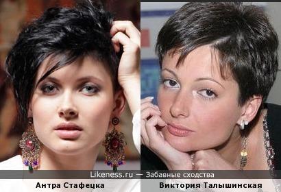 Антра Стафецка (Antra Stafecka) и Виктория Талышинская