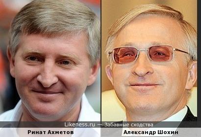 Ринат Ахметов и Александр Шохин