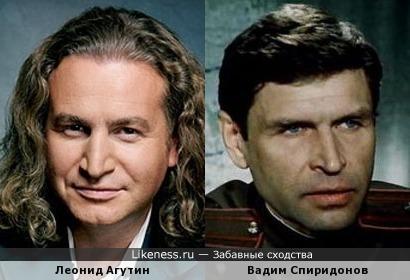 Леонид Агутин и Вадим Спиридонов