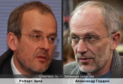 Роберт Зиле (Roberts Zīle) и Александр Гордон