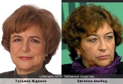 Татьяна Жданок (Tatjana Zdanoka) и Евгения Альбац