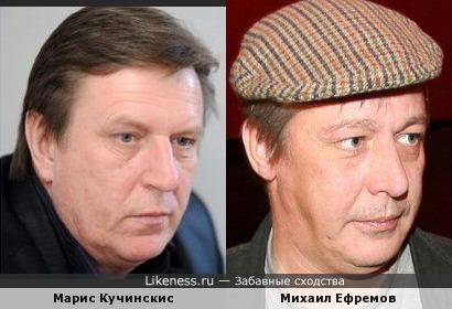 Марис Кучинскис (Māris Kučinskis) и Михаил Ефремов