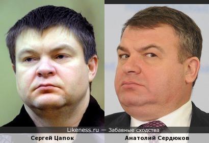 Сергей Цапок и Анатолий Сердюков