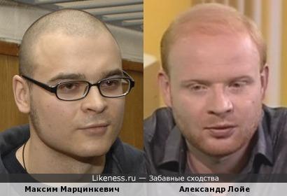 Максим Марцинкевич и Александр Лойе