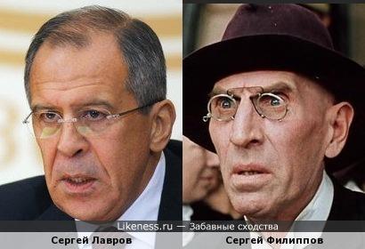 Сергей Лавров и Сергей Филиппов