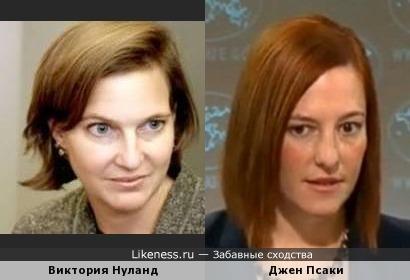Виктория Нуланд и Джен Псаки