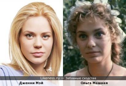 Дженни Мэй (Jenny May) и Ольга Машная