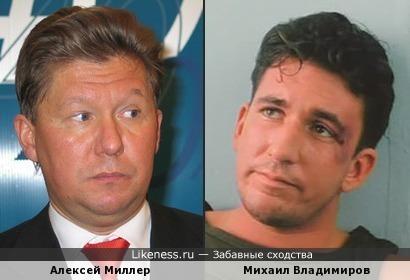Алексей Миллер и Михаил Владимиров