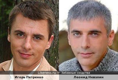 Игорь Петренко и Леонид Невзлин