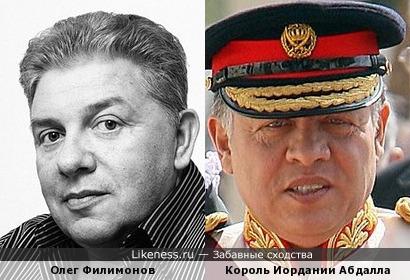 Олег Филимонов и Король Иордании Абдалла II ибн Хусейн