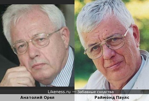 Анатолий Орел и Раймонд Паулс