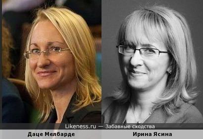 Даце Мелбарде (Dace Melbarde) и Ирина Ясина