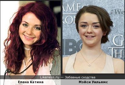Елена Катина и Мэйси Уильямс