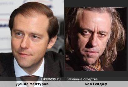 Денис Мантуров и Боб Гелдоф