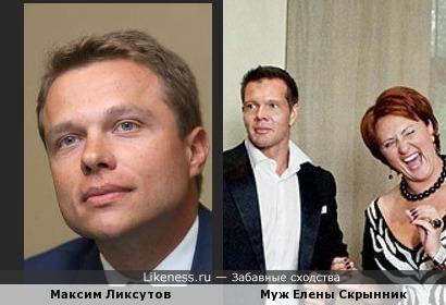 Максим Ликсутов и муж Елены Скрынник