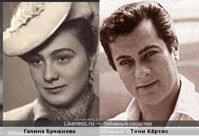 Галина Брежнева и Тони Кёртис