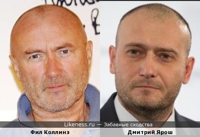 Фил Коллинз и Дмитрий Ярош