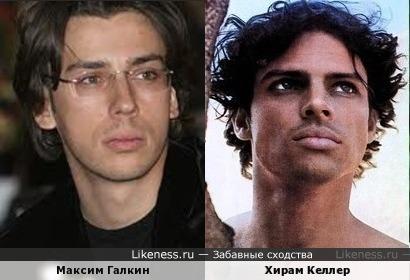 Максим Галкин и Хирам Келлер