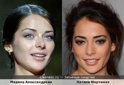Марина Александрова и Натали Мартинез (Natalie Martinez)