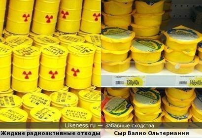 Жидкие радиоактивные отходы и Сыр Валио Ольтерманни