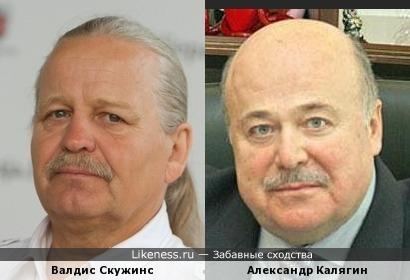 Валдис Скужинс ( Valdis Skujiņš) и Александр Калягин