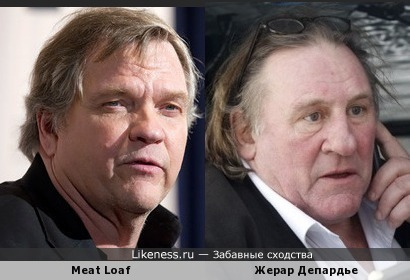 Meat Loaf и Жерар Депардье