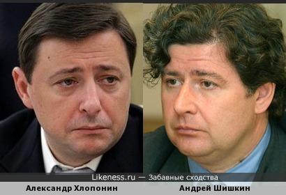 Александр Хлопонин и Андрей Шишкин