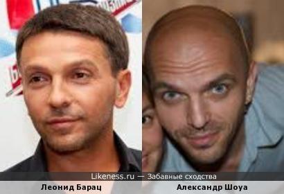 Леонид Барац и Александр Шоуа