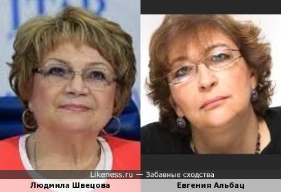 Людмила Швецова и Евгения Альбац