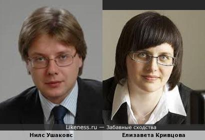 Нилс Ушаковс (Nils Ušakovs ) и Елизавета Кривцова (Elizabete Krivcova)