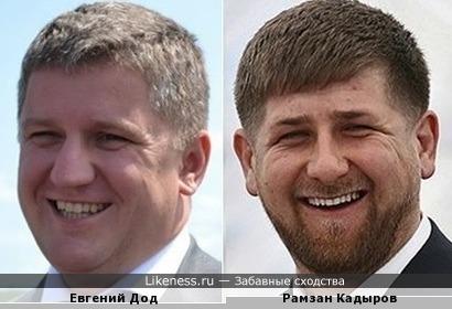 Евгений Дод и Рамзан Кадыров