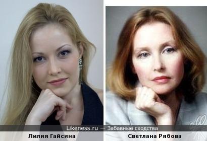 Лилия Гайсина (Сопрано) и Светлана Рябова