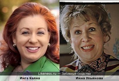 Инга Кална (Inga Kalna) сопрано и Инна Ульянова
