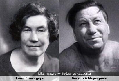 Анна Бригадере (Anna Brigadere) и Василий Меркурьев