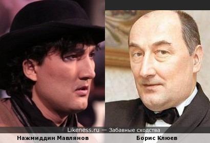 Нажмиддин Мавлянов и Борис Клюев