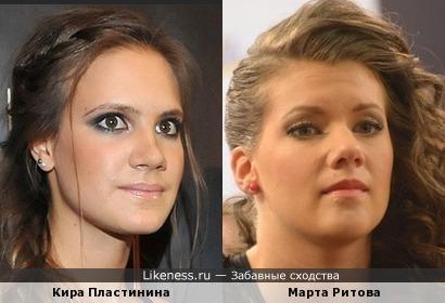 Кира Пластинина и Марта Ритова (Marta Ritova)