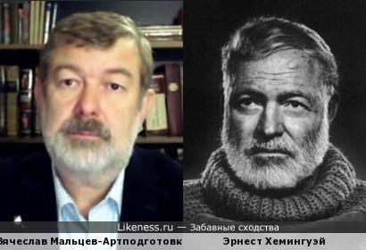 Вячеслав Мальцев (ведущий интернет-канала Артподготовка) и Эрнест Хемингуэй