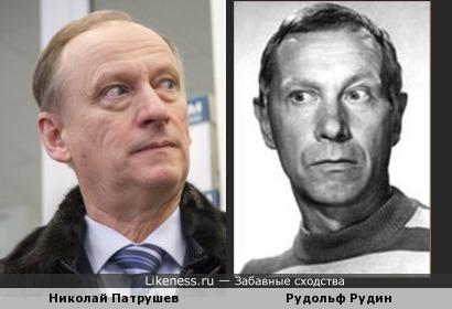 Николай Патрушев и Рудольф Рудин