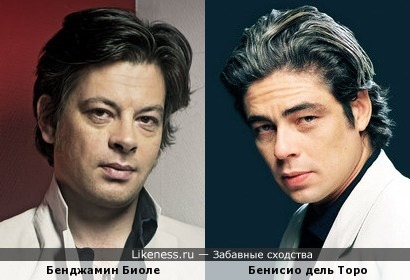 Бенджамин Биоле (Benjamin Biolay) и Бенисио дель Торо (Benicio Del Toro)