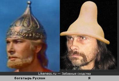 Богатырь Руслан похож на меня