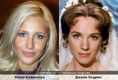 Юлия Ковальчук напоминает Джули Эндрюс