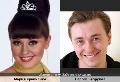 Маша Кравченко из Comedy Woman вылитая Безруков