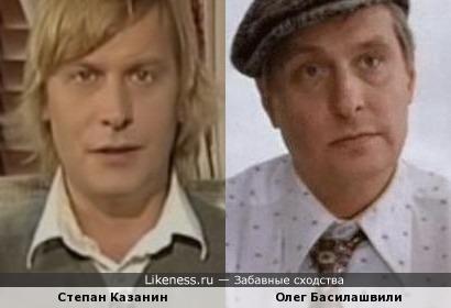 Степан Казанин (Квартал 95) напоминает Олега Басилашвили