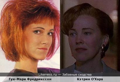 Актриса Кэтрин О'Хара и певица Гун-Мари Фредрикссон почти двойники