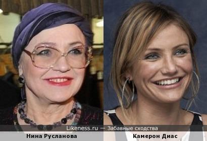 Схожесть в улыбке: Русланова и Диас