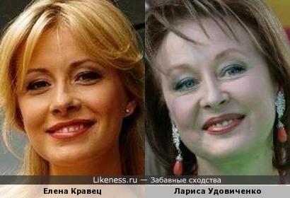 Похожие дамы: Елена Кравец (Квартал 95) и Лариса Удовиченко