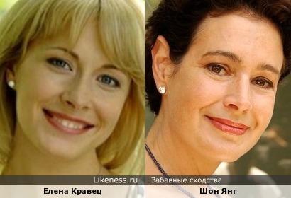 Очень похожи Елена Кравец и Шон Янг