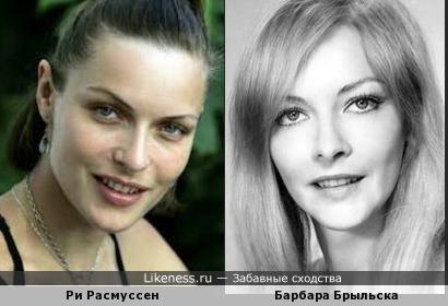 Похожи: Брыльска и Расмуссен
