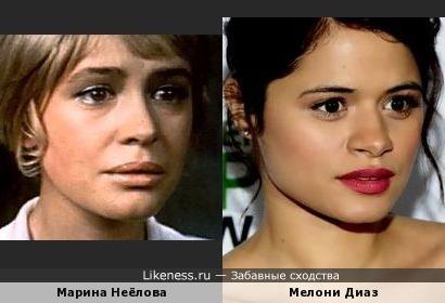 Похожи Неёлова и Диаз